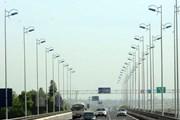 VEC không nhượng quyền thu phí đường cao tốc Cầu Giẽ-Ninh Bình