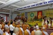 Tưởng niệm 51 năm ngày Bồ tát Thích Quảng Đức vị pháp thiêu thân