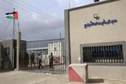 Israel có thể mở lại cửa khẩu Kerem Shalom tại dải Gaza