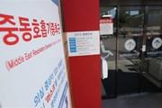 Hàn Quốc vẫn chưa có vắcxin và giải pháp điều trị hội chứng MERS