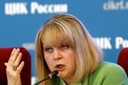 Nga: Vùng Viễn Đông bị đề nghị bỏ phiếu lại do gian lận bầu cử