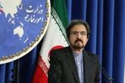 Iran khẳng định không bao giờ đề nghị gặp Tổng thống Mỹ Donald Trump