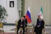 """Iran khẳng định Liên bang Nga là một """"đối tác chiến lược"""""""