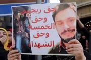 Giới chức an ninh Ai Cập bị nghi liên quan vụ sát hại sinh viên Regeni