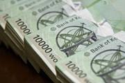 Hàn Quốc lần đầu chi hơn 1 nghìn tỷ won cho hợp tác liên Triều