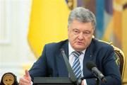 Ukraine và Mỹ thảo luận khả năng gia tăng sức ép đối với Nga