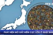 """[Video] Mỏ đất hiếm cực lớn """"hiện ra"""" ở ngoài khơi Nhật Bản"""