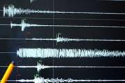 Chile: Động đất mạnh 6,8 độ rung chuyển thành phố cảng Coquimbo