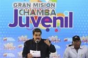 Mỹ trừng phạt 5 quan chức cấp cao của chính quyền Venezuela