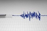 Một trận động đất mạnh 6,4 độ vừa xảy ra tại Papua New Guinea