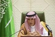 Saudi Arabia cam kết điều tra toàn diện cái chết của nhà báo Khashoggi