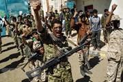 Yemen: Lãnh đạo phiến quân Houthi kêu gọi ngừng tấn công