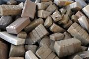 Cảnh sát Ecuador tịch thu 97 tấn ma túy các loại trong năm 2018