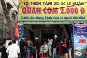 [Photo] Nghệ An: Những quán cơm 2.000 đồng chia sẻ cùng người nghèo