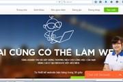 """Bizweb chính thức """"thâu tóm"""" toàn bộ trang thiết kế Sieuweb.vn"""