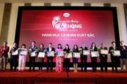 """Trao giải thưởng """"Giọt hồng"""" về phong trào hiến máu tình nguyện"""