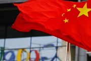 Google chính thức lập văn phòng đại diện tại Trung Quốc