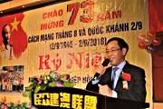 Cộng đồng người Việt tại Macau trang trọng kỷ niệm 73 năm Quốc khánh