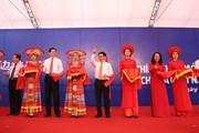 Công bố chính thức mở cặp cửa khẩu song phương Chi Ma-Ái Điểm