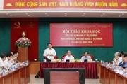 Tiêu chí nền kinh tế thị trường định hướng xã hội chủ nghĩa ở Việt Nam