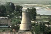 Mỹ bác bỏ đề nghị của ông Kim Jong-un về điều kiện phi hạt nhân hóa
