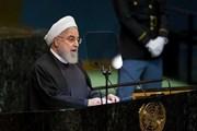 Iran tuyên bố đàm phán với Mỹ nên theo khuôn khổ JCPOA