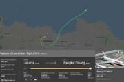 Máy bay Lion Air đã phát tín hiệu yêu cầu được trở lại điểm xuất phát