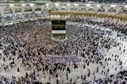 Saudi Arabia cấm người Hồi giáo Israel, Palestine tới thánh địa Mecca