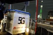 Tiếp nối chính phủ, 3 nhà mạng lớn của Nhật Bản tẩy chay Huawei và ZTE