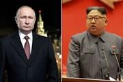 Nhà lãnh đạo Triều Tiên không chắc sẽ thăm Nga trong năm nay