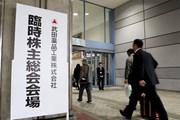 Takeda hoàn tất thương vụ thâu tóm công ty dược Shire giá 60 tỷ USD