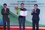 Thêm bốn nhà đầu tư nước ngoài đầu tư vào VSIP Quảng Ngãi