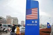 Trung Quốc yêu cầu lãnh đạo doanh nghiệp tránh đi công tác sang Mỹ