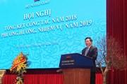Ngoại giao Việt Nam: Chủ động, sáng tạo, hoàn thành tốt các nhiệm vụ