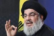 Hezbollah: Hội nghị thượng đỉnh Warsaw không đe dọa Iran