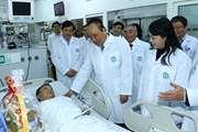 Thủ tướng dự Lễ kỷ niệm 64 năm ngày thầy thuốc Việt Nam