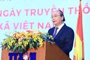 Hình ảnh Lễ kỷ niệm 75 năm Ngày thành lập Thông tấn xã Việt Nam