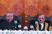 Ông Arif Alvi tuyên thệ nhậm chức tổng thống thứ 13 của Pakistan