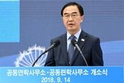 Bộ trưởng Bộ Thống nhất Hàn Quốc xem xét gặp người đào tẩu Triều Tiên