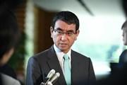 Nhật Bản hối thúc Hàn Quốc bồi thường vụ lao động bị cưỡng bức