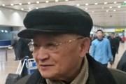 Phái đoàn Triều Tiên gồm 7 thành viên đã nhập cảnh Hàn Quốc