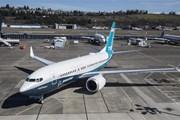 """American Airlines """"không biết"""" một số chức năng của Boeing 737 MAX"""