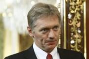 Điện Kremlin bác tuyên bố Tổng thống Ukraine về sự cố Eo biển Kerch