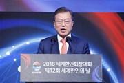 Tổng thống Moon Jae-in Hàn Quốc thay thế 16 thứ trưởng
