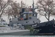 Hải quân Mỹ và Ukraine thảo luận về sự cố tại Biển Đen