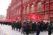 Nga kỷ niệm 95 năm ngày mất lãnh tụ vô sản Vladimir Ilyich Lenin