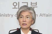 Hàn Quốc: Cuộc gặp thượng đỉnh Mỹ-Triều lần 2 cần mang lại kết quả