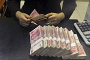 Trung Quốc tăng cường kiểm soát hoạt động cho vay trực tuyến