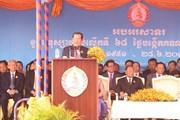 Đảng Nhân dân Campuchia cầm quyền kỷ niệm 68 năm Ngày thành lập