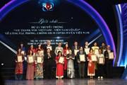 Toàn cảnh lễ trao Giải thưởng toàn quốc về Thông tin đối ngoại 2019